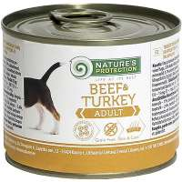 Nature's Protection Adult Beef & Turkey, 200 г