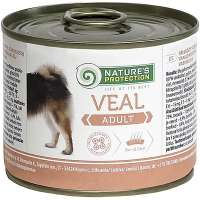 Nature's Protection Adult Veal, 200 г