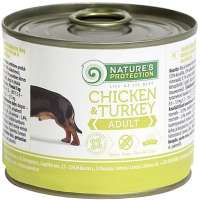 Nature's Protection Adult Chicken & Turkey, 200 г