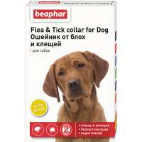 Beaphar Flea & Tick Collar Dog Yellow, Желтый
