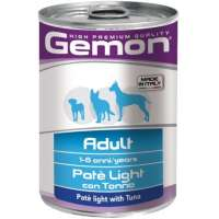 Dog Light