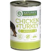 Nature's Protection Adult Chicken & Turkey, 400 г
