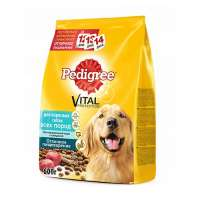 Pedigree Dog Beef, 600 г