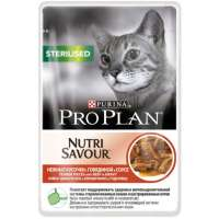 Purina Pro Plan Sterilised, 85 г