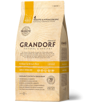 Grandorf 4Meat & Brown Rice Adult Sterilised, 400 г