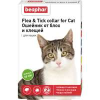 Flea & Tick Collar Cat Violet