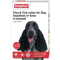 Beaphar Flea & Tick Collar Dog Red, Красный