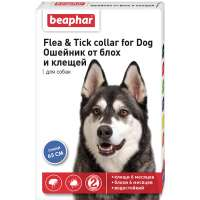 Beaphar Flea & Tick Collar Dog Blue, Синий