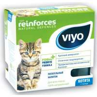 Viyo Reinforces Cat Kitten, Kitten