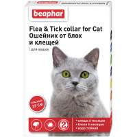Beaphar Flea & Tick Collar Cat Red, Красный