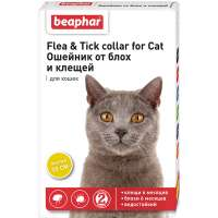 Flea & Tick Collar Cat Yellow