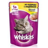 Whiskas Cat Chicken & Turkey, 85 г
