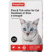 Beaphar Flea & Tick Collar Cat Black, Черный