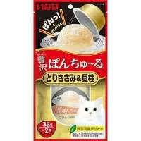 Delicacy Cats Tender Souffle Chicken Fillet & Japanese Scallop