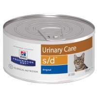 Canned Cat Care Urinary Care