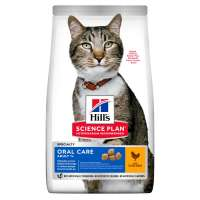 Adult Cat Oral Care Chicken