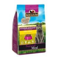 Adult Cat Sterilized Chicken & Fish