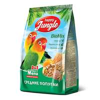 Medium Bird Meal