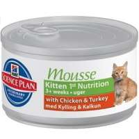 Kitten 1st Nutrition Mousse