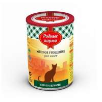 Родные корма Canned Adult Cat Giblets, 340 г