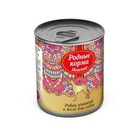 Canned Beef Tripe in Jelly
