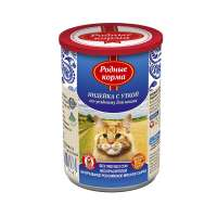 Canned Adult Cat Turkey & Duck