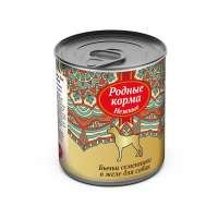 Canned Mutton