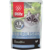 Sterilised Cat Turkey