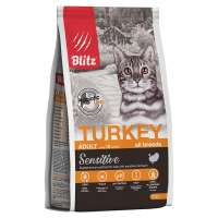 Adult Cats Turkey